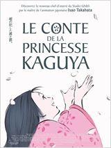 vignette de 'Le conte de la princesse Kaguya (Isao Takahata)'