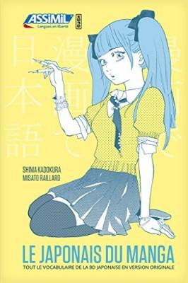 """Afficher """"Le japonais du manga"""""""