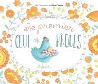 """Afficher """"Le premier oeuf de Pâques"""""""