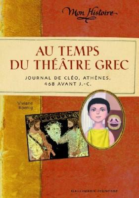 """Afficher """"Au temps du théâtre grec"""""""