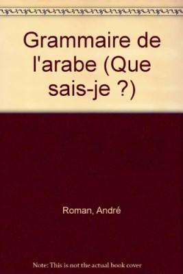 "Afficher ""Grammaire de l'arabe"""