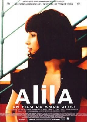 "Afficher ""Alila"""
