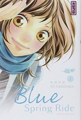 "Afficher ""Blue Spring Ride n° 1"""