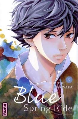 """Afficher """"Blue Spring Ride n° 9 Blue spring ride"""""""