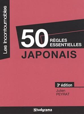"""Afficher """"50 règles essentielles, japonais"""""""