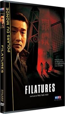 "Afficher ""Filatures"""
