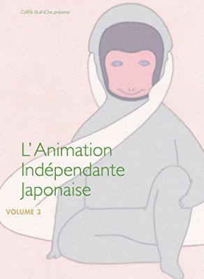 "Afficher ""Happy Bogeys 1 à 12 Animation indépendante japonaise, vol. 3"""