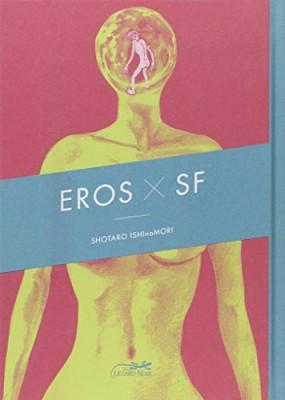 """Afficher """"Eros X SF"""""""