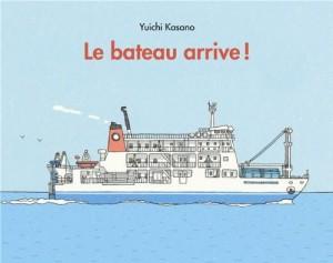 """Afficher """"Le bateau arrive !"""""""