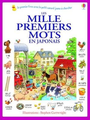 """Afficher """"Les mille premiers mots en japonais"""""""