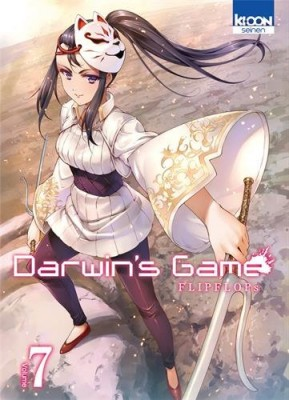 "Afficher ""Darwin's game n° 7"""
