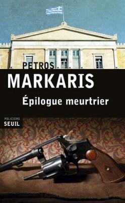 vignette de 'Epilogue meurtrier (Pétros Markaris)'