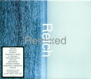 """Afficher """"Remixed"""""""