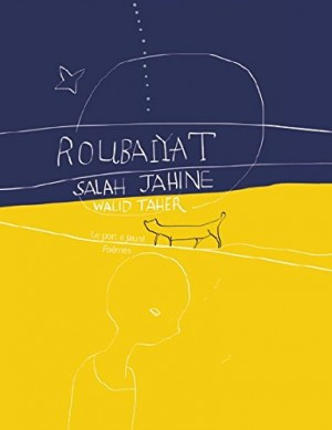 "Afficher ""Roubaiyat"""