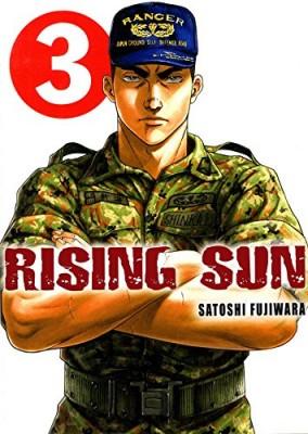 "Afficher ""Rising sun n° 3"""