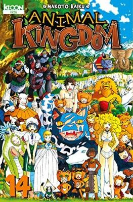 """Afficher """"Animal kingdom n° 14"""""""