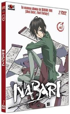 """Afficher """"Nabari n° Vol 1"""""""