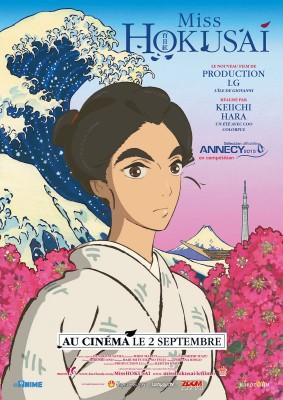"""Afficher """"Miss Hokusai"""""""