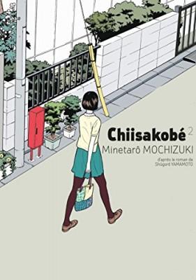 "Afficher ""Chiisakobé n° 2 Chiisakobé T.2"""