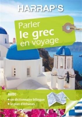 """Afficher """"Parler le grec en voyage"""""""