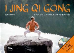 "Afficher ""I jing qi gong"""