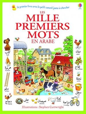 """Afficher """"Les mille premiers mots en arabe"""""""