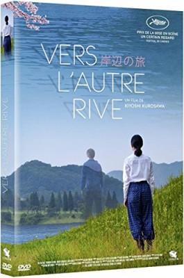 vignette de 'Vers l'autre rive (Kiyoshi Kurosawa)'