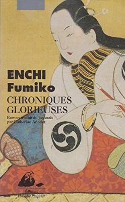 """Afficher """"Chroniques glorieuses"""""""
