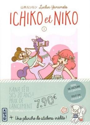 vignette de 'Ichiko et Niko n° 1 (Lunlun Yamamoto)'