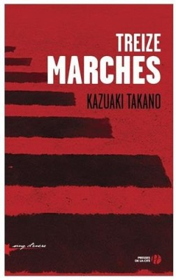 vignette de 'Treize marches (Kazuaki Takano)'