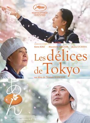 vignette de 'Les délices de Tokyo (Naomi Kawase)'