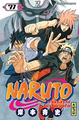 """Afficher """"Naruto n° 71<br /> Je vous adore !"""""""