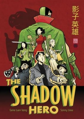 vignette de 'The shadow hero (Gene Yang)'