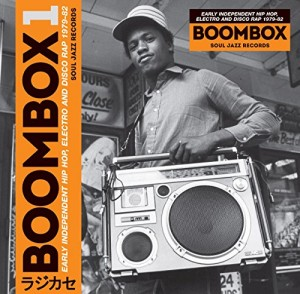 "Afficher ""Boombox 1"""