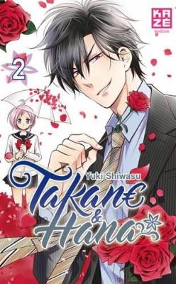 """Afficher """"Takane & Hana n° 2"""""""