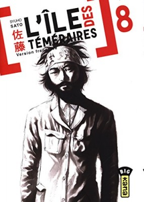 """Afficher """"L'île des téméraires n° 08"""""""