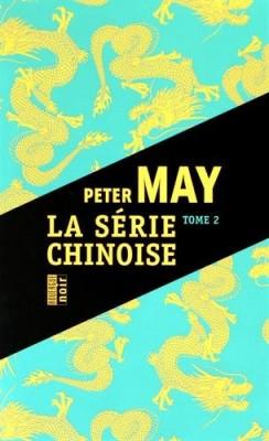 """Afficher """"La série chinoise"""""""