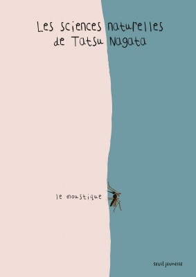 """Afficher """"Le moustique"""""""