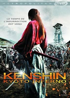 "Afficher ""Kenshin le vagabond n° 2 Kenshin le Vagabond 2 : kyoto inferno"""