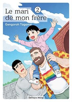 vignette de 'Le mari de mon frère n° 2 (Gengoro Tagame)'