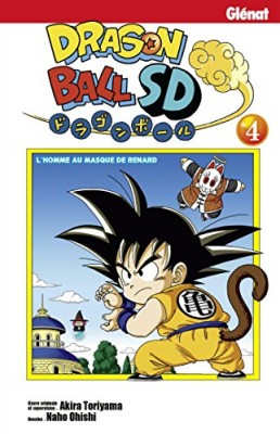 "Afficher ""Dragonball SD n° 4 L'homme au masque de renard"""