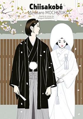 vignette de 'Chiisakobé : le serment de Shigeji n° 4<br /> Chiisakobé (Minetarō Mochizuki)'