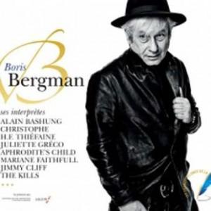 """Afficher """"Boris Bergman et ses interprètes"""""""