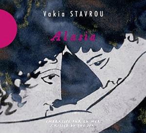 vignette de 'Alasia (Vakia Stavrou)'