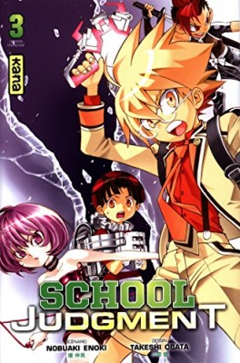 """Afficher """"School Judgment n° Tome 3"""""""