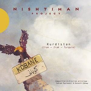 vignette de 'Kobane (Nishtiman Project)'