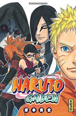 """Afficher """"Naruto n° HS Naruto Gaiden"""""""