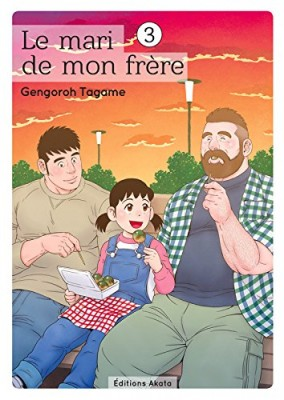 """Afficher """"Le Mari de mon frère. n° 3 Le Mari de mon frère"""""""