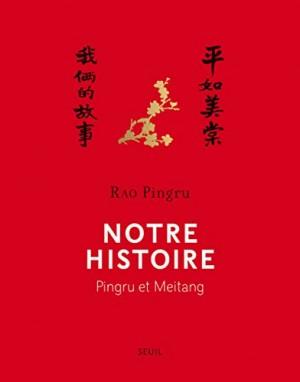 vignette de 'Notre histoire (Rao Pingru)'