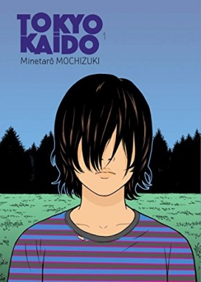 vignette de 'Tokyo Kaido n° 1 (Minetarō Mochizuki)'